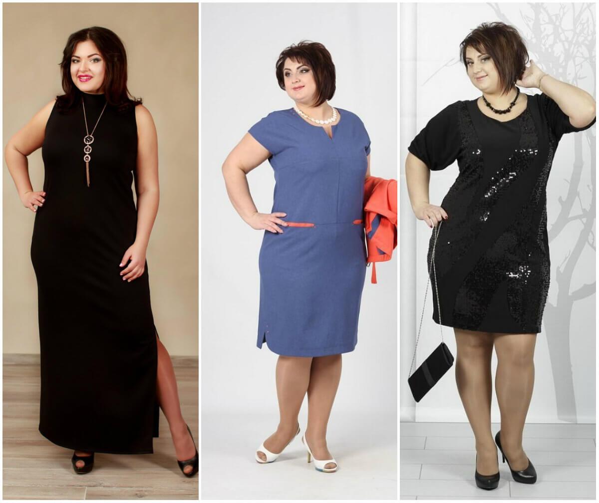 Платья для полных облегающие из плотной ткани