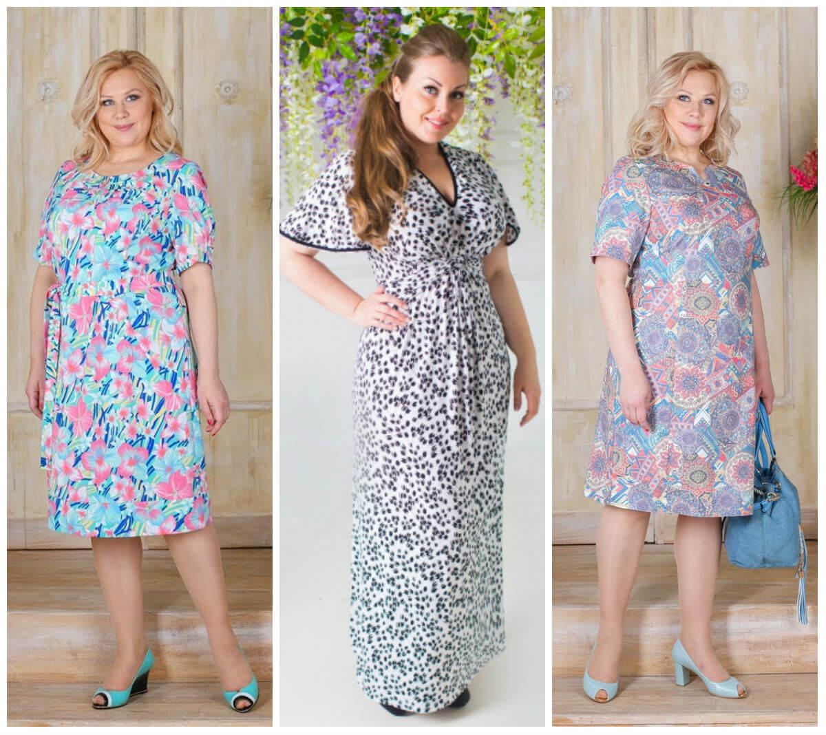 Платья с геометрическим и цветочным принтом