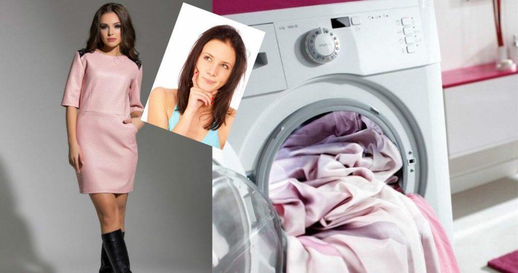 как постирать одежду из экокожи в стиральной машине