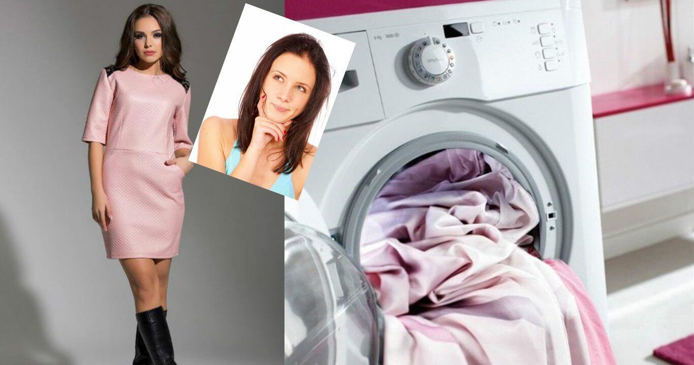 Как стирать платье из экокожи можно ли в стиральной машине