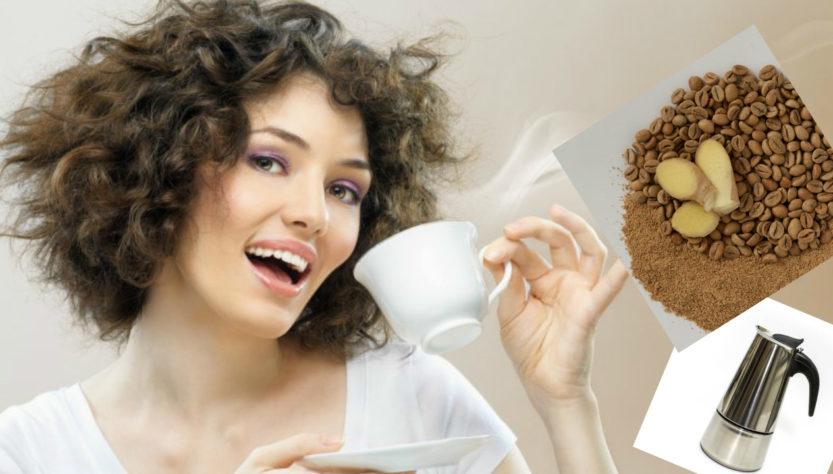 Кофе с имбирем, рецепты для похудения