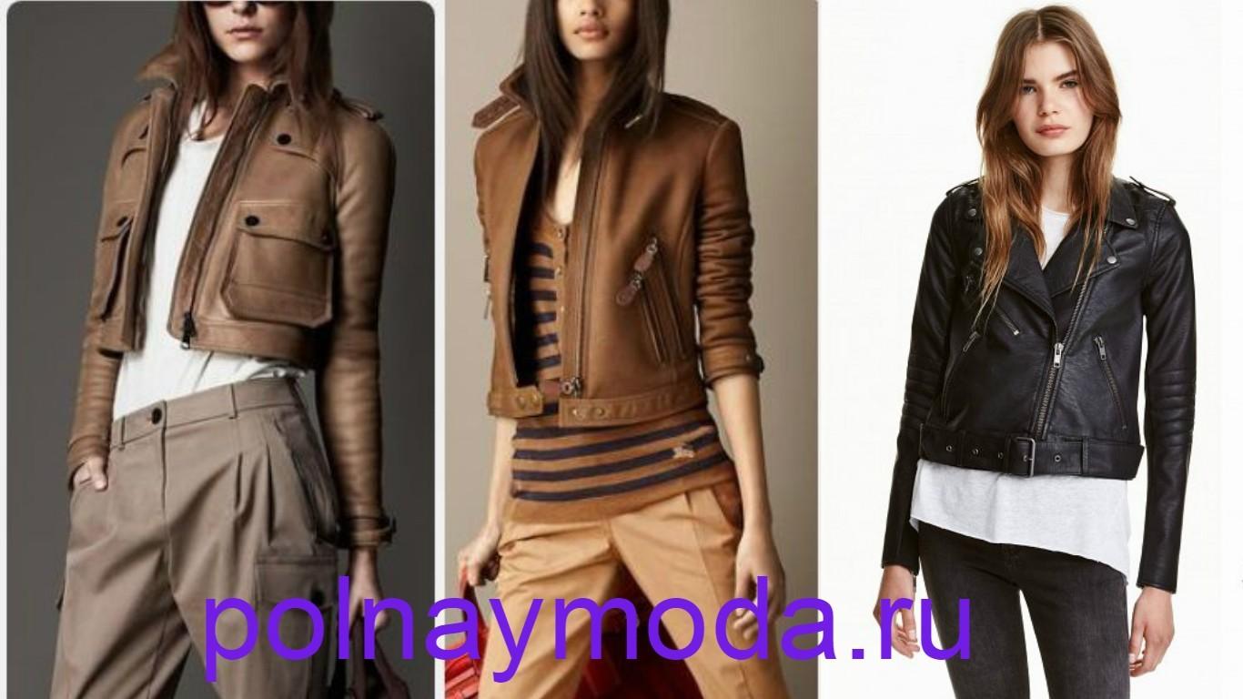 модная женская куртка косуха, весна, лето, осень 2017-2018