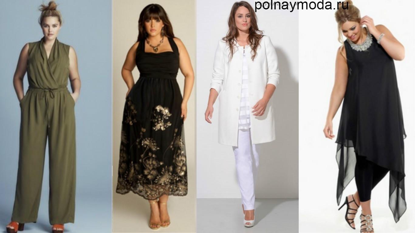 Мода 2017 для полных женщин, модная одежда для весны и лето фото