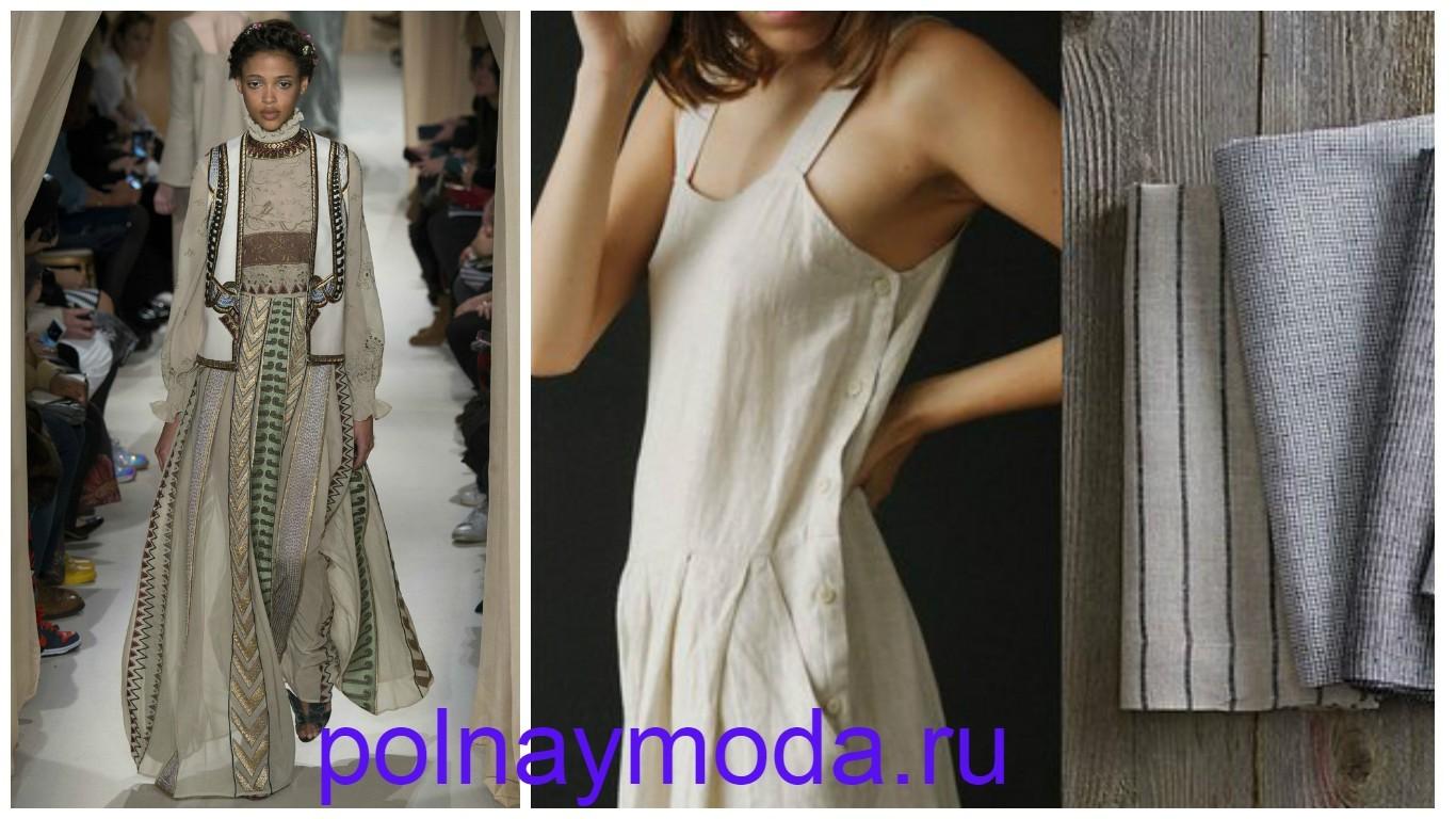 лен, модный лен 2017, 2018 льняные платья