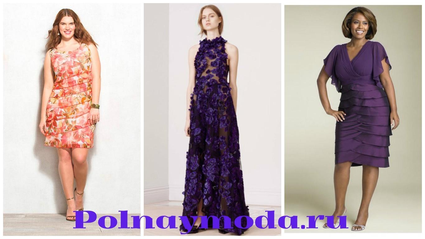 объемные платья для полных, принт 3D, многослойные платья