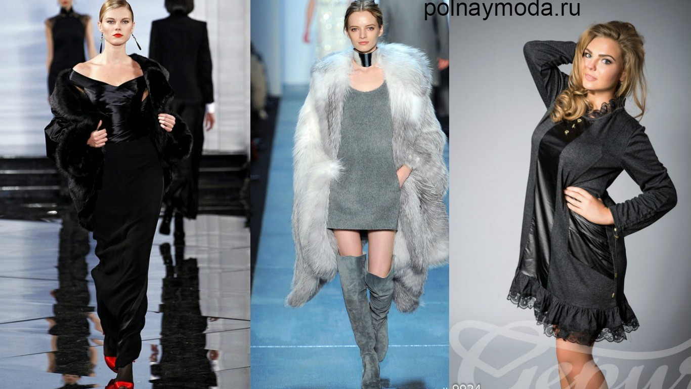 Мода для полных 2017, платье с экокожей и экомехом для полных