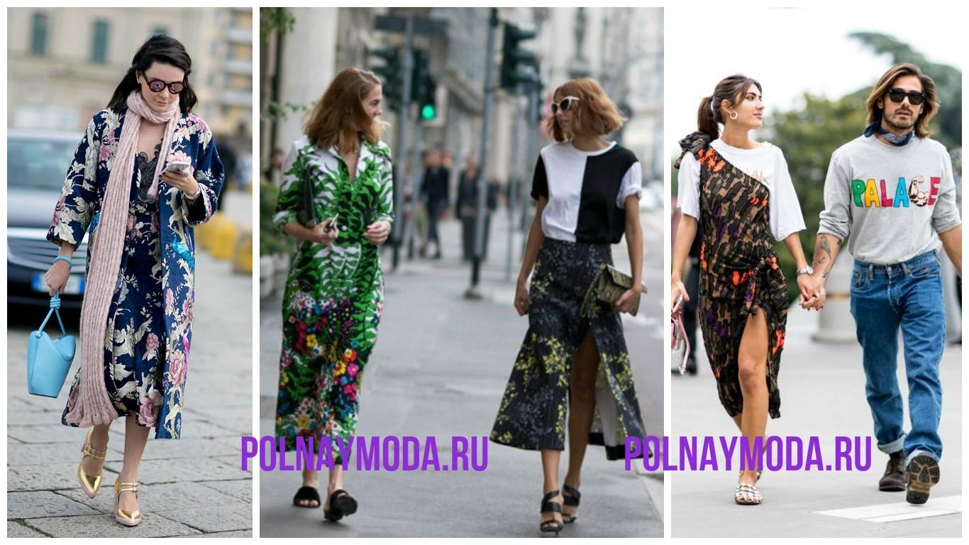 итальянская уличная мода 2017-2018, тропический стиль, стритстайл,