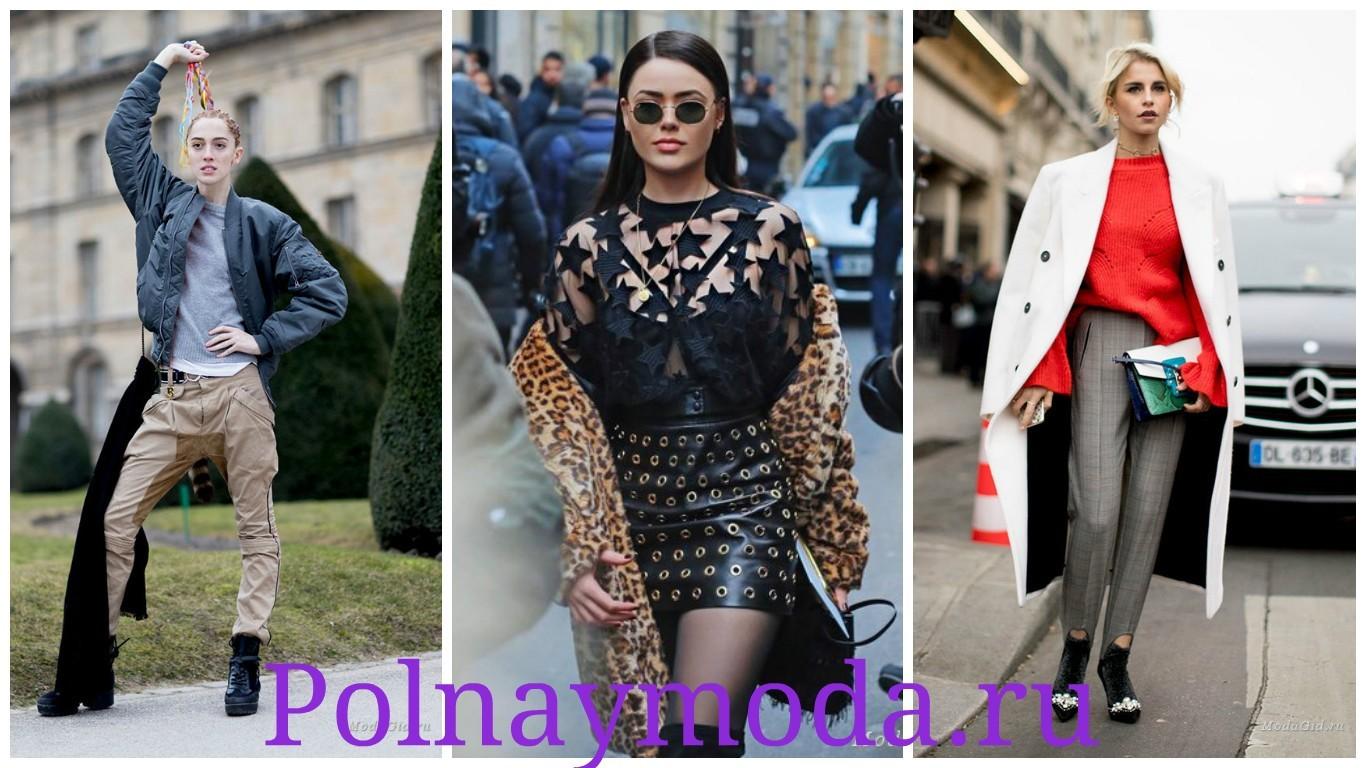 модные луки Парижа , весна лето 2017-2018, модные парки, пальто, гипюр