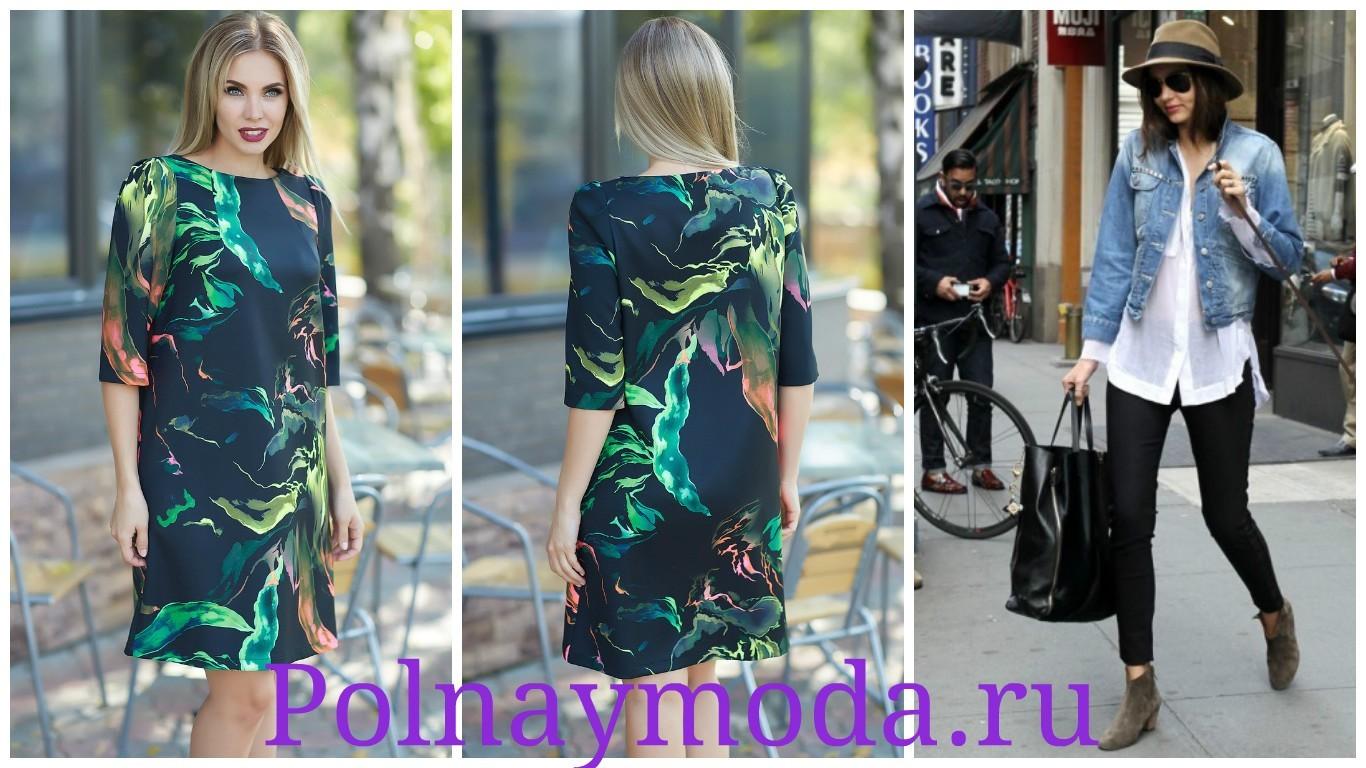 уличная мода 2017-2018, модные акварельные платья, короткая куртка с облегающими джинсами