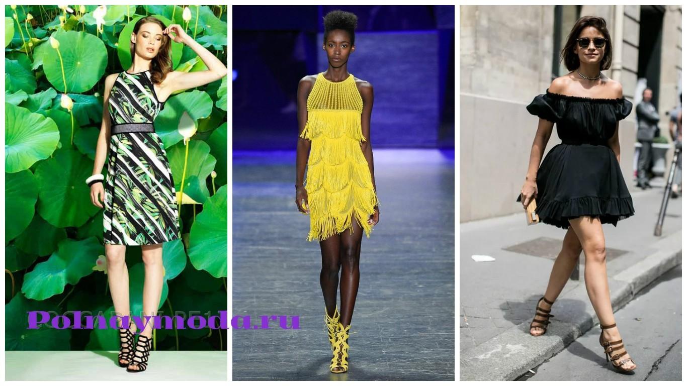 платья с открытыми плечами, мода весна-лето 2017, уличная мода Европы
