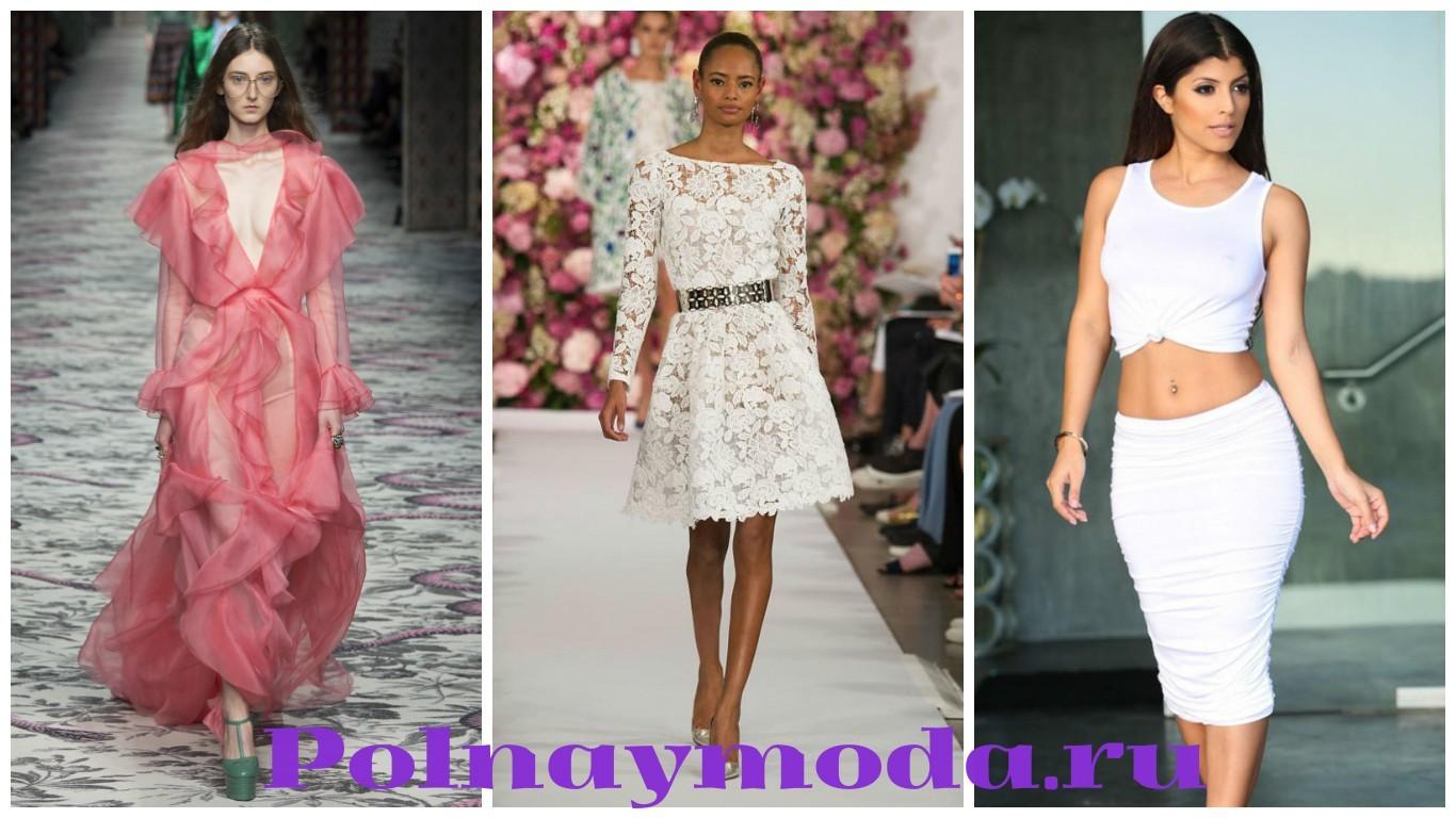 уличная мода, весна лето 2017-2018, шифоновые, гипюровые платья, короткие топы
