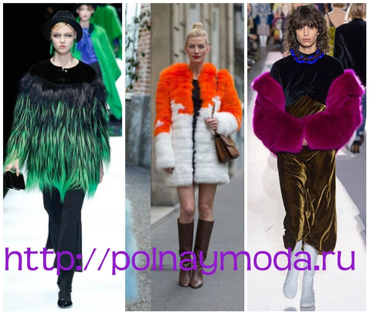 красные, зеленые, цветные шубы зима 2018 итальянская мода