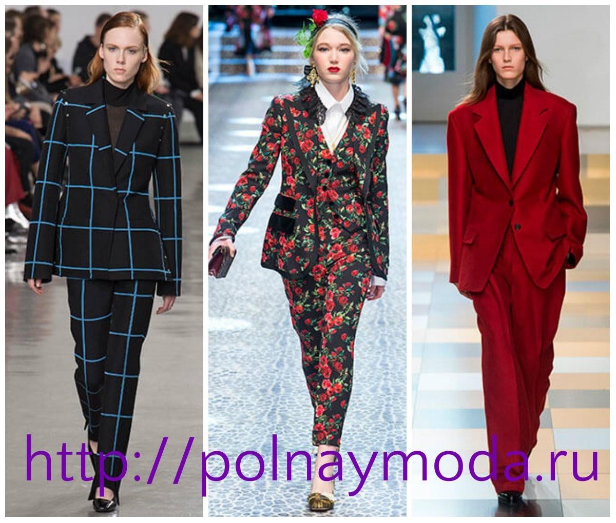 брючные костюмы мода ИТалии, осень зима 2018, костюмы оверсайз, цветные, принтованные красные