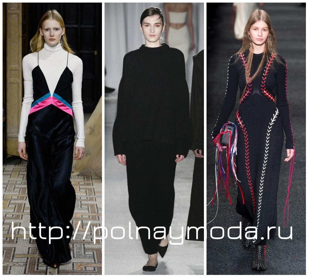 длинные, удлиненные платья осень зима платья в пол