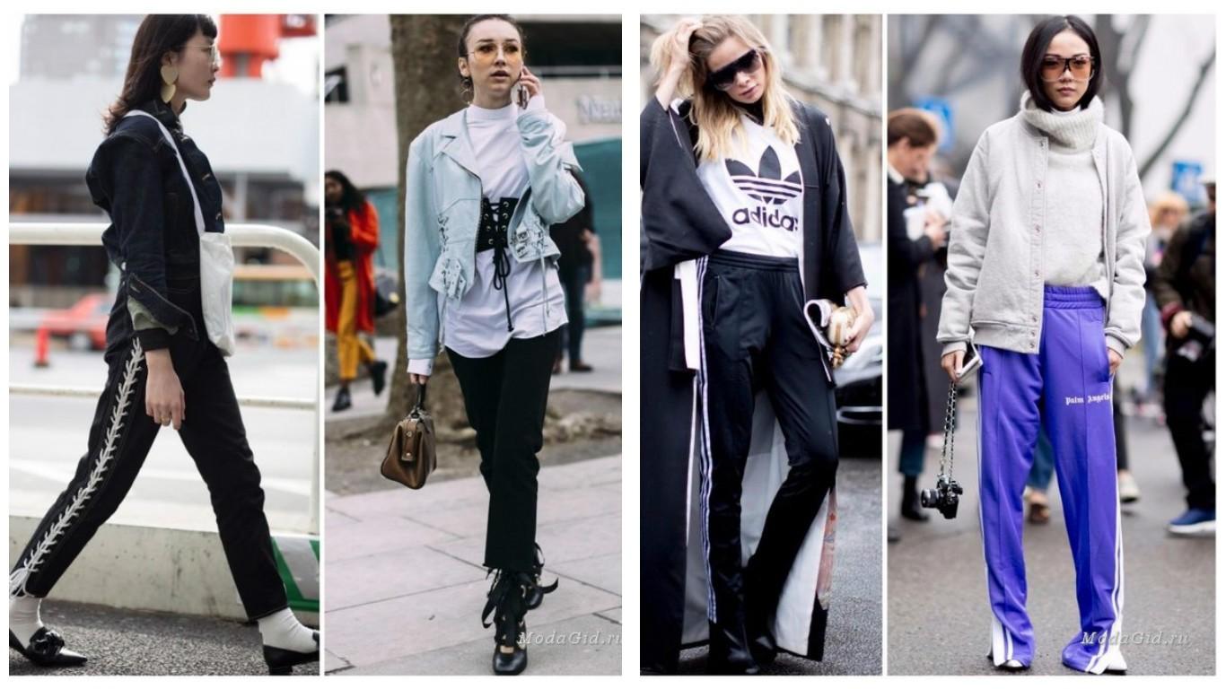 модные лампасы, модные луки осень зима 2018, уличная мода, топ