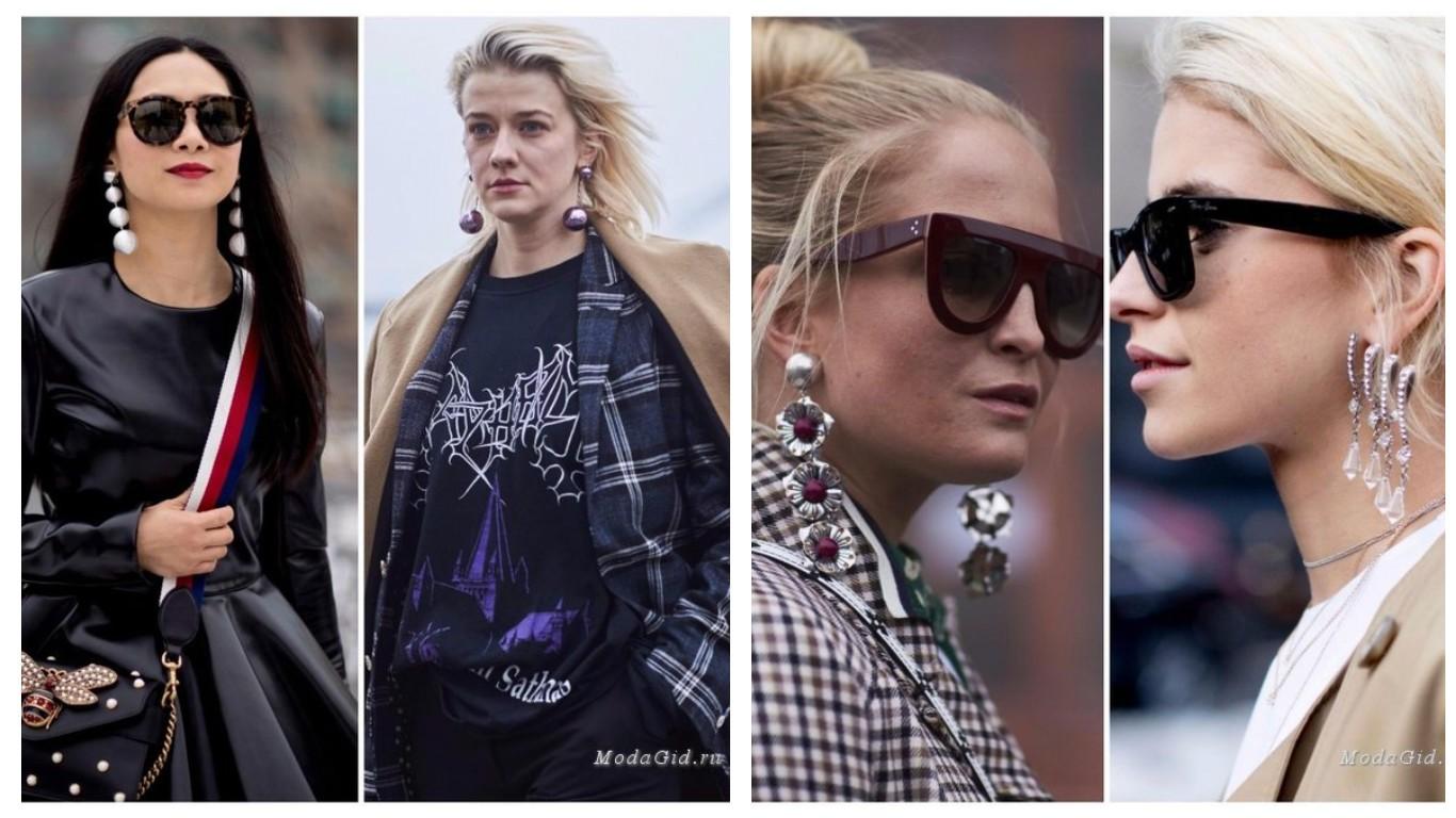 мода осень зима 2018, модные серьги, крупные серьги