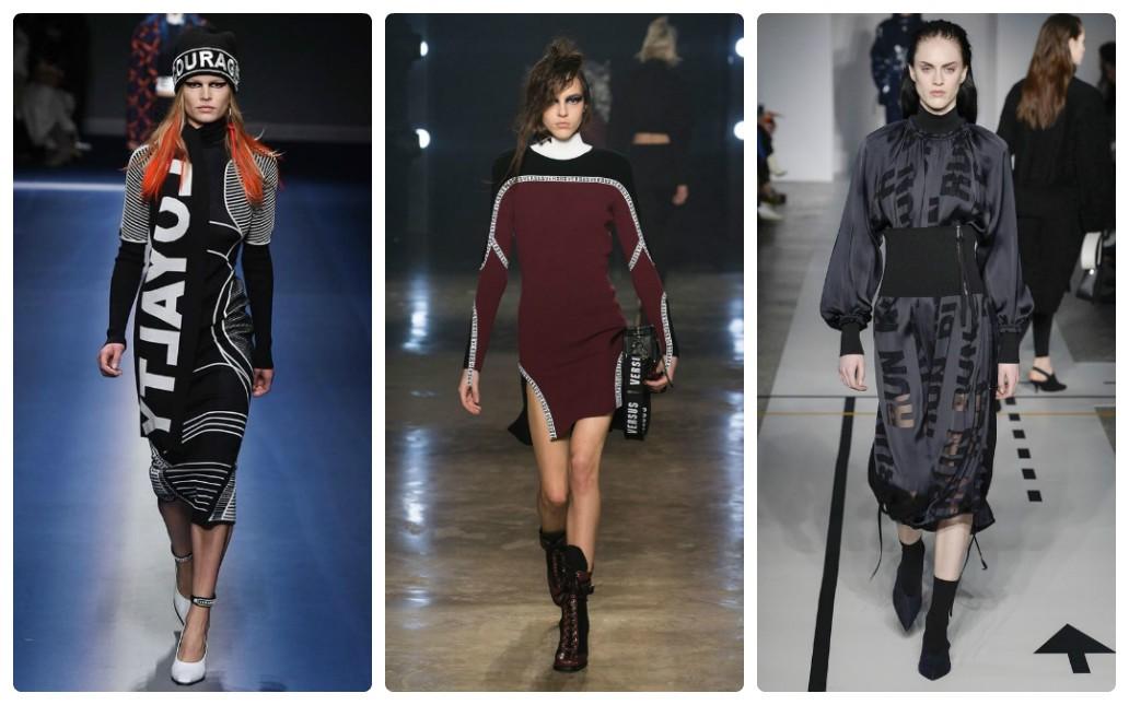 платья спортивные молодежные, модные, осень зима 2017 2018, мода для женщин