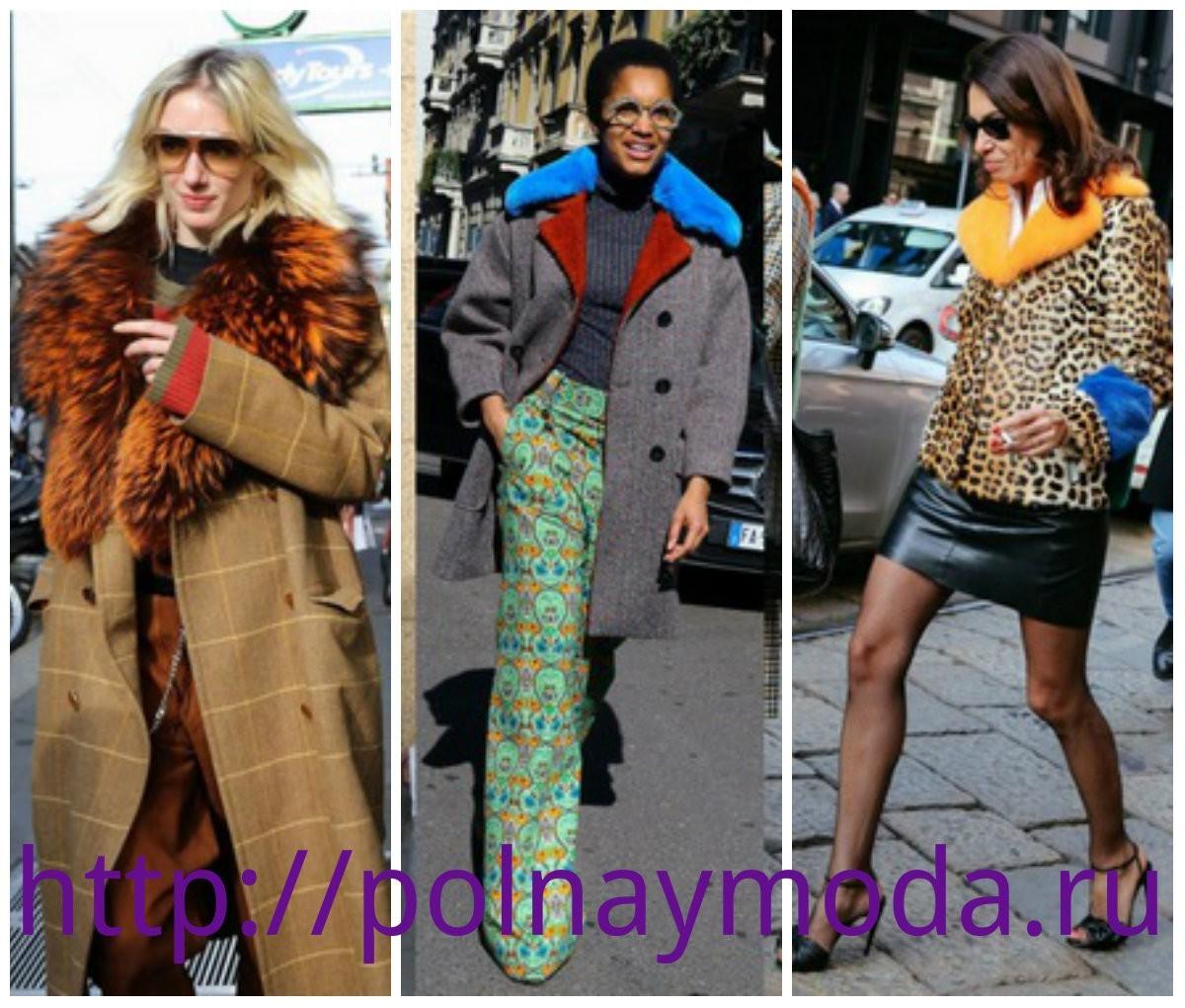мода Италии, пальто с цветным воротником, итальянская мода осень зима 2018