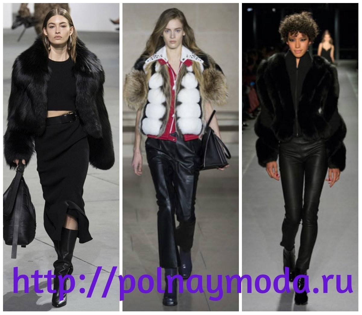 женские куртки из меха, мода 2017 2018