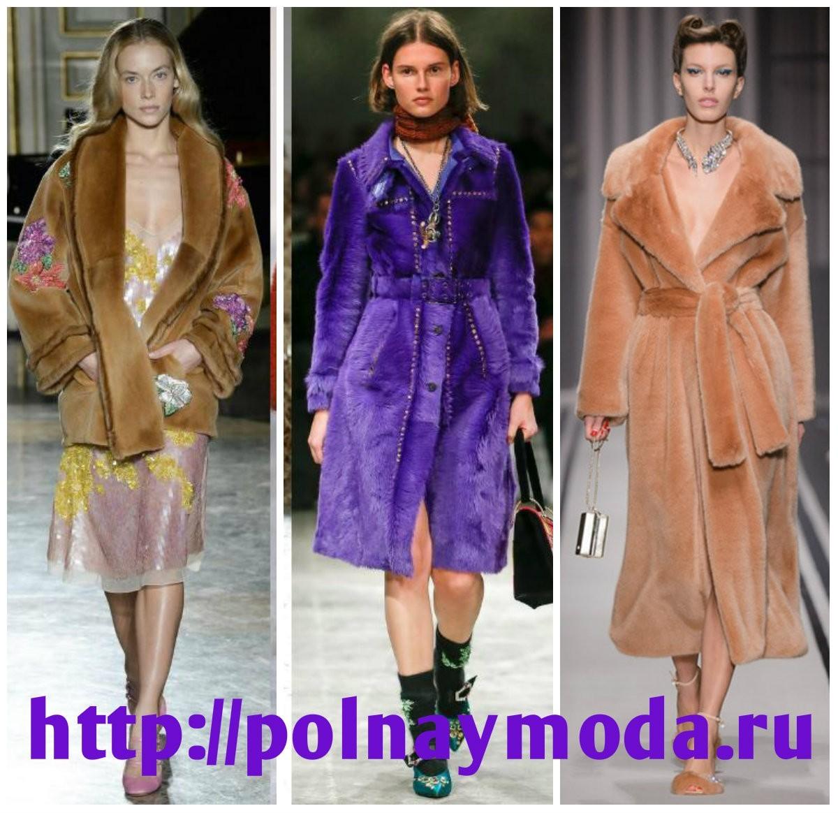 модная шуба-халат, мода 2018