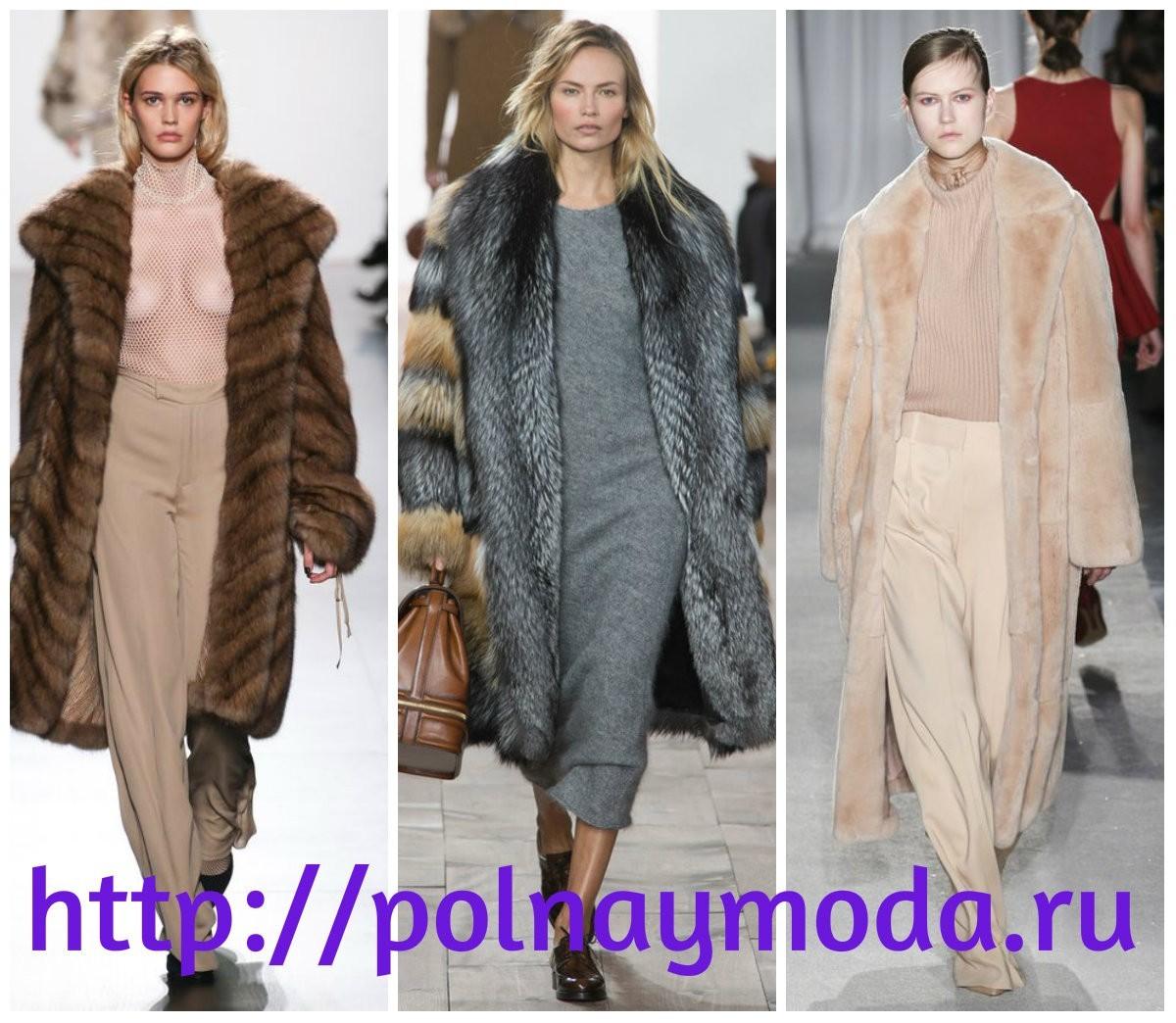 Шуба-халат из меха, мода 2018