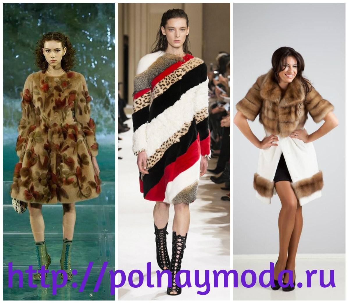 Шуба-платье для женщин зима 2018, платье в полоску из меха, меховое платье с отделкой
