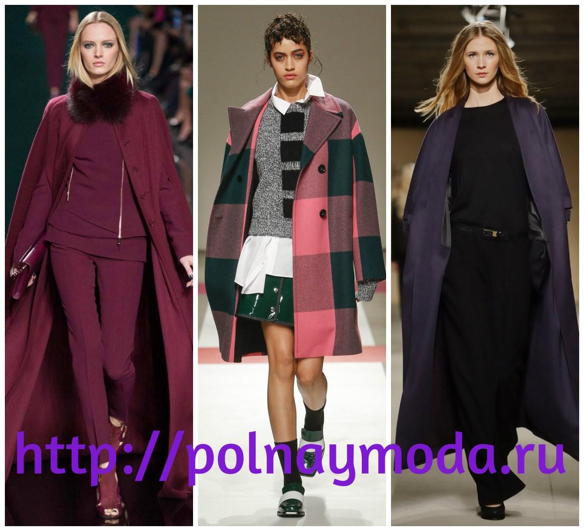 пальто для женщин длинное, макси, короткое, мода 2017 2018