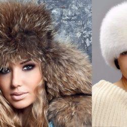 модные меховые шапки для женщин фото зима мода 2018 2019