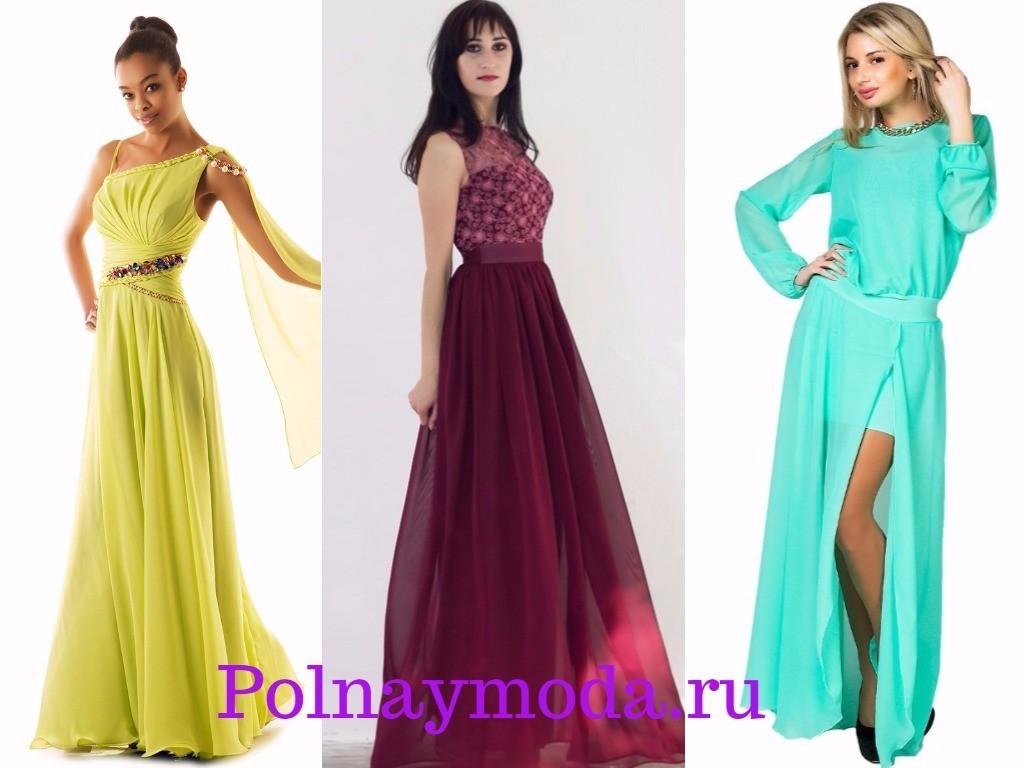 модный цвет для новогоднего наряда, винное, зеленое, желтое платье