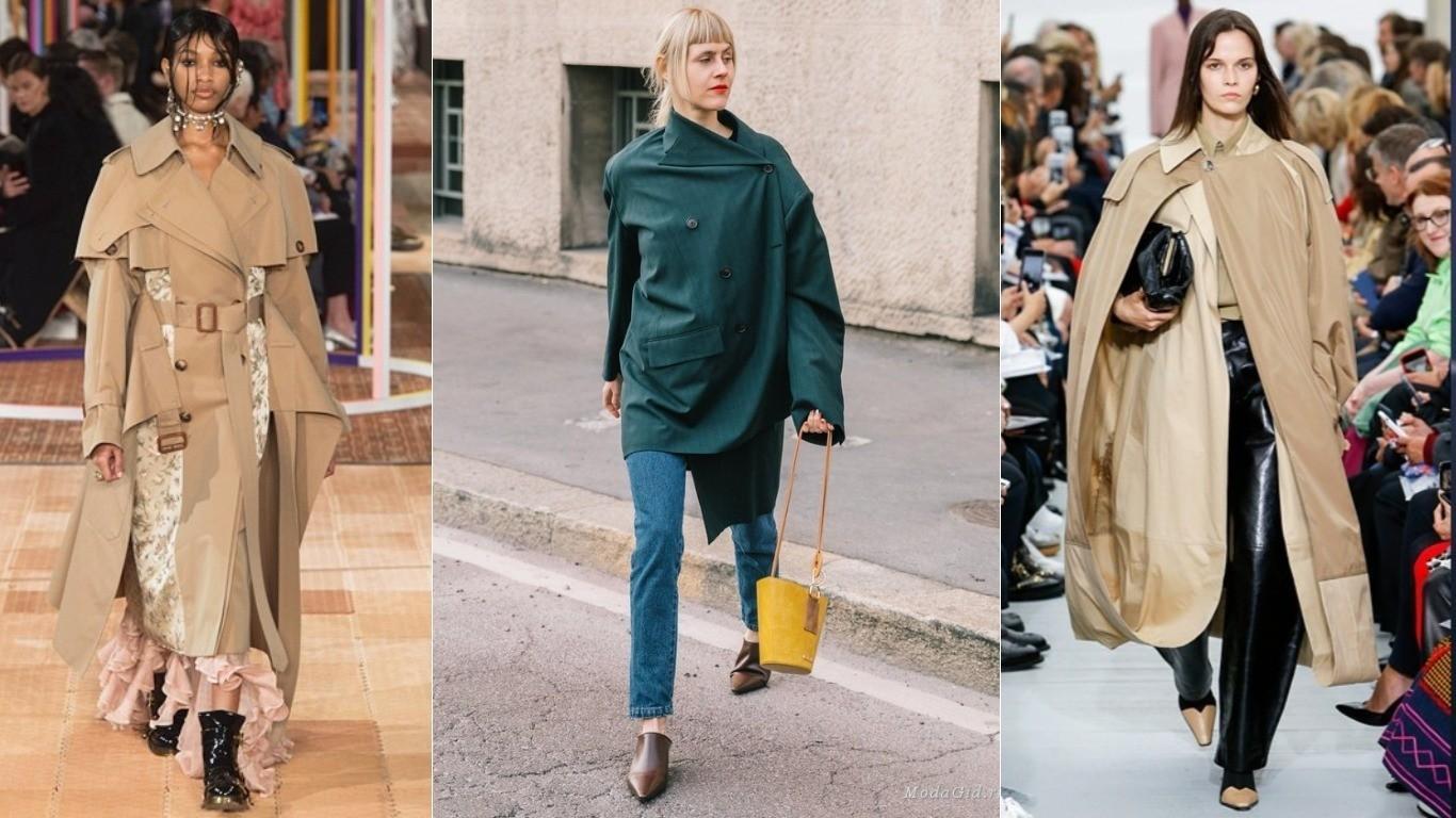 уличный стиль мода весна лето 2018 плащ необычного кроя фасона многослойный ассиметричный