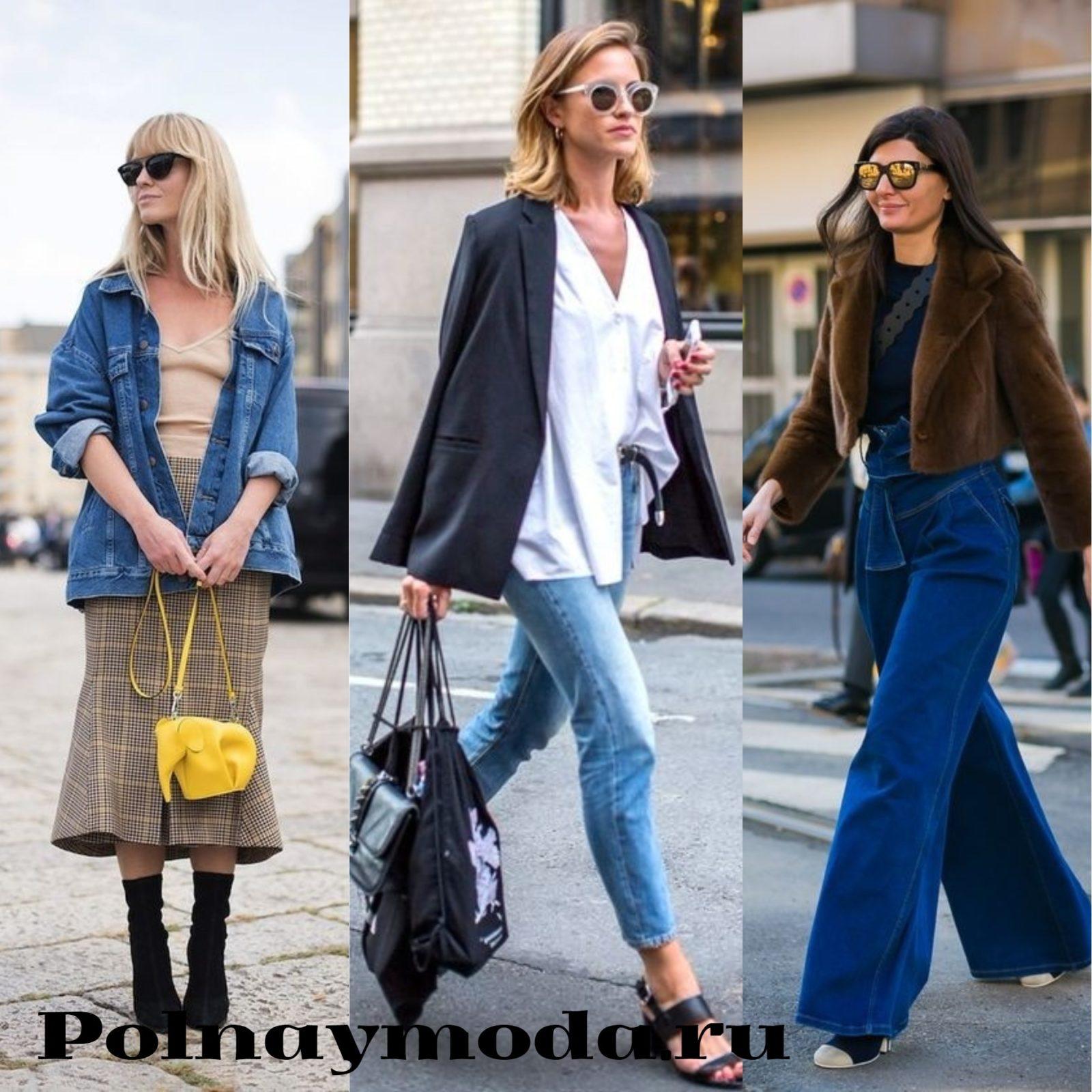 уличная мода весна лето 2018 джинс деним куртки пиджаки брюки комбинезоны