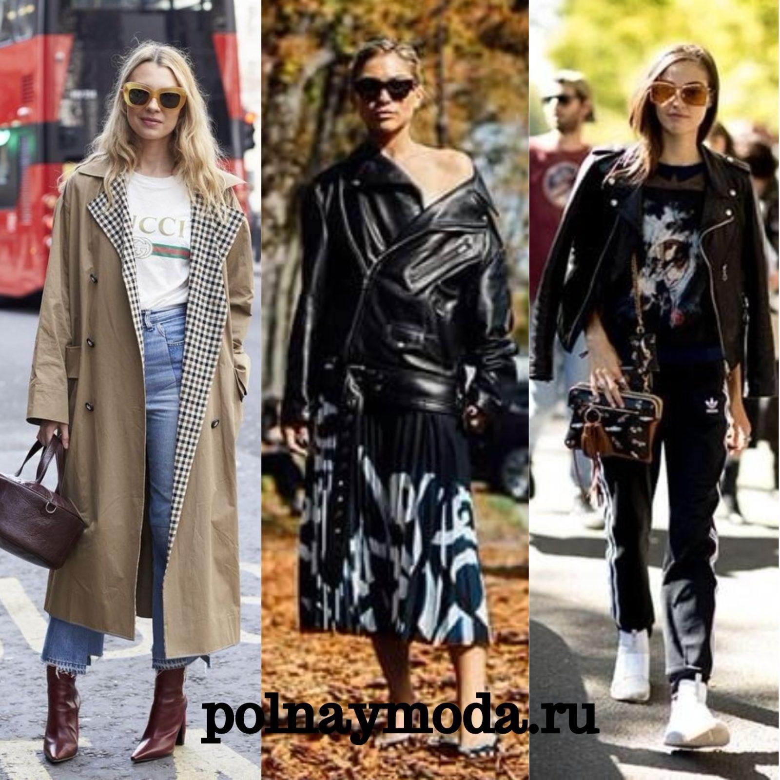 уличный стиль мода 2018 лето весна тренч пончо куртка плащ