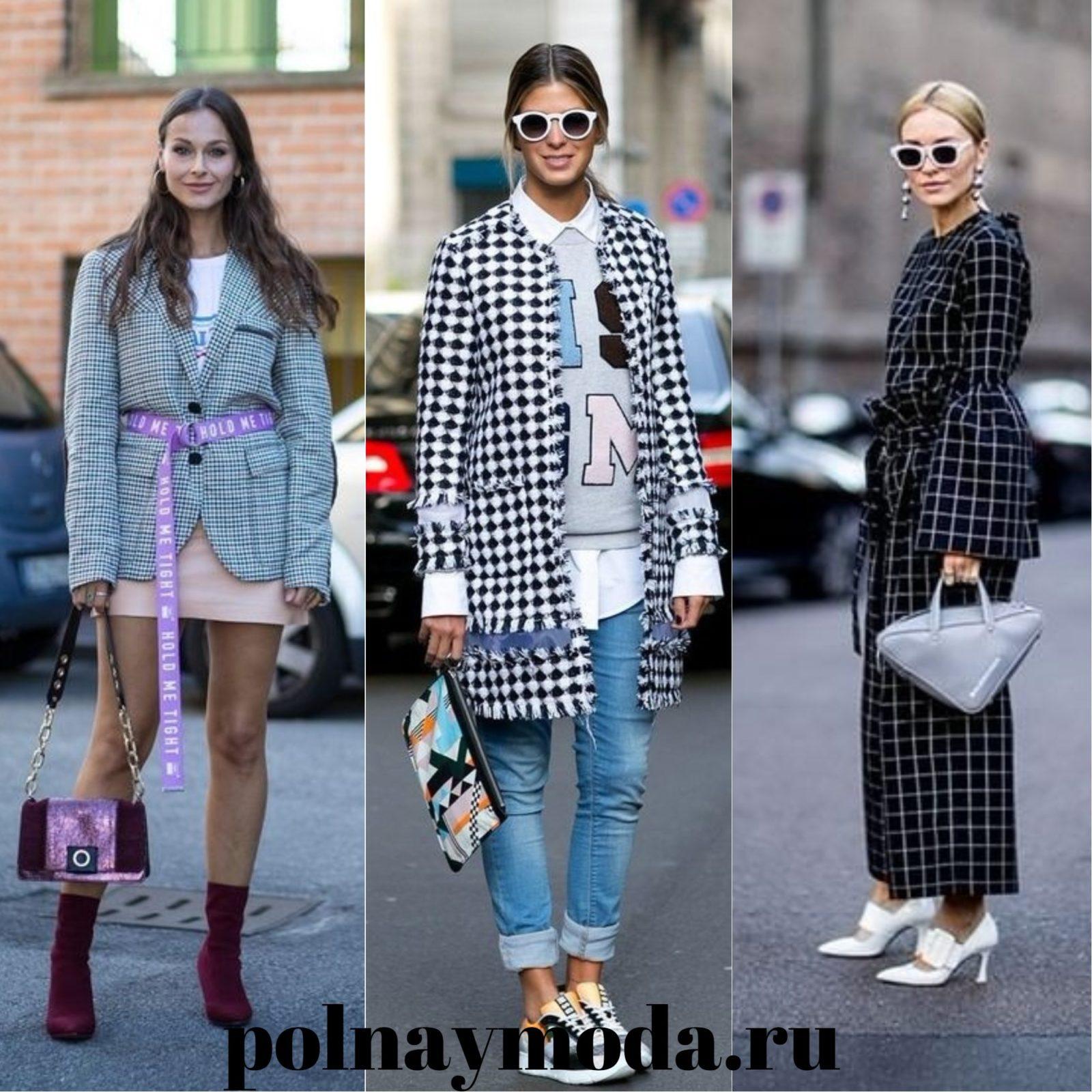 Уличная мода 2018 клетка одежда в клетку верхняя