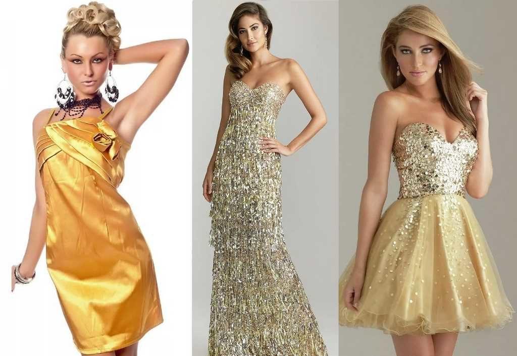 в каком платье встречать год желтой свиньи