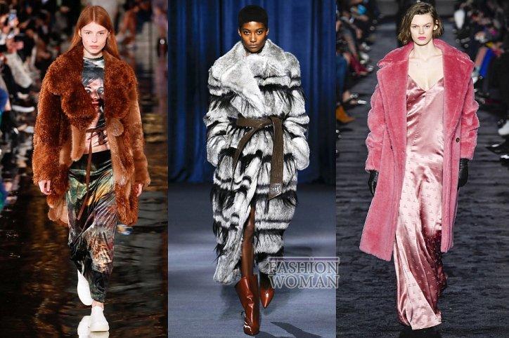 модные шубы 2019