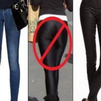 как нельзя носить джегинсы